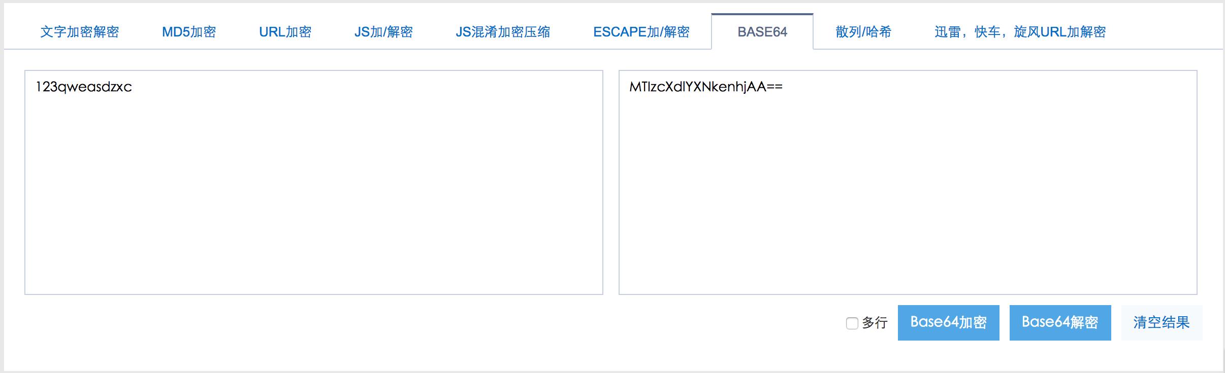 hg200g_007