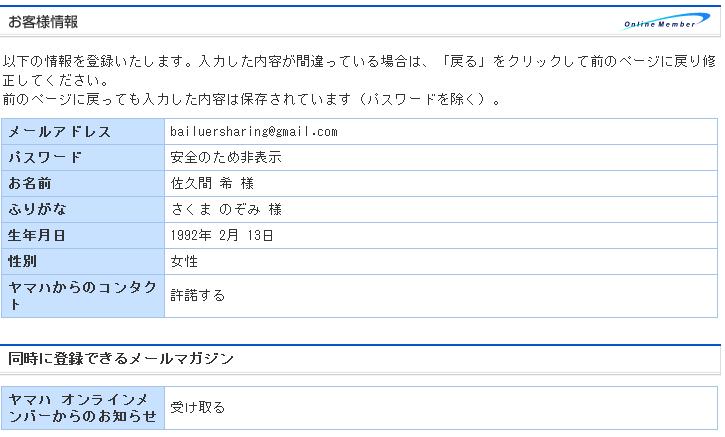 print gakafu